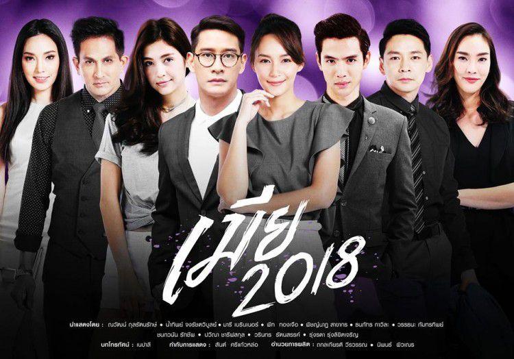 Top 10 bộ phim Thái Lan được tìm kiếm nhiều nhất 2018 trên Google (2)