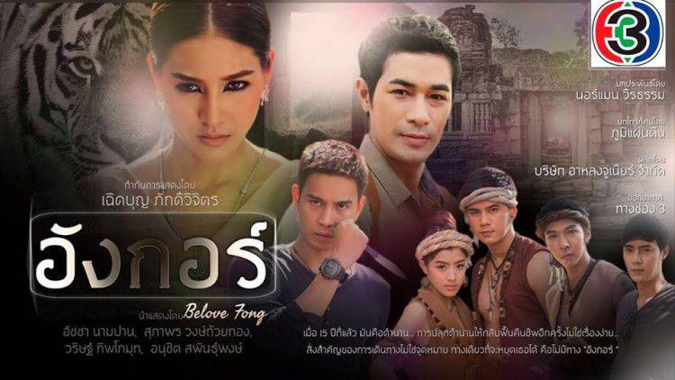 Top 3 phim Thái có rating cao nhất 2018 của đài CH3, bạn đã xem chưa? (5)