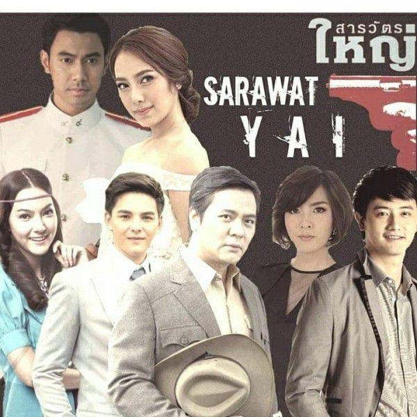 3 bộ phim Thái Lan của channel 7 lên sóng tháng 1 năm 2019 (5)