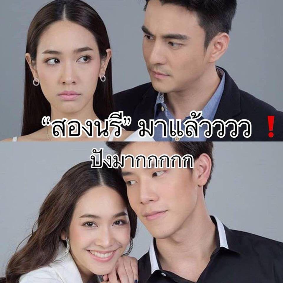 4 phim Thái Lan remake lên sóng năm 2019, mọt hóng dự án nào? (10)