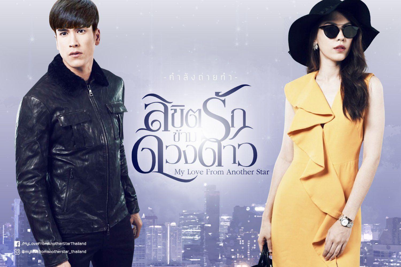 4 phim Thái Lan remake lên sóng năm 2019, mọt hóng dự án nào? (4)