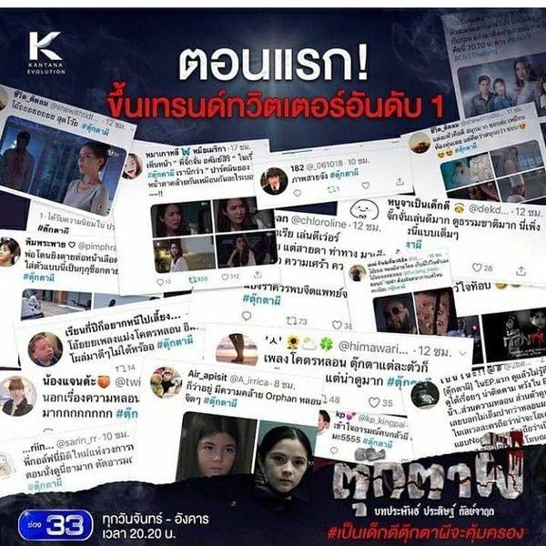 Búp bê bị ma ám (Tukta Phee ): Phim kinh dị Thái hot nhất tháng 1/2019 (11)