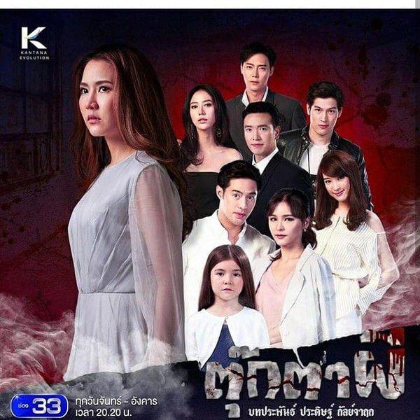 Búp bê bị ma ám (Tukta Phee ): Phim kinh dị Thái hot nhất tháng 1/2019 (12)