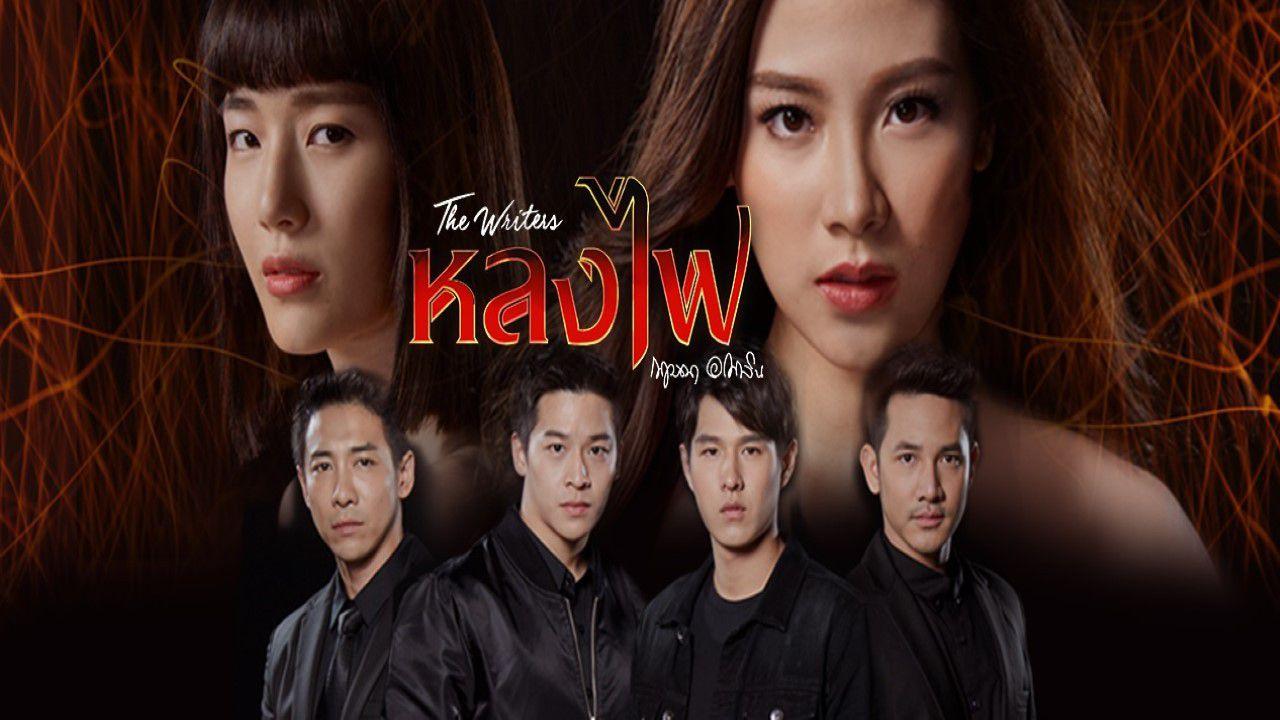Đây là 2 phim Thái táo bạo về gái làng chơi khiến khán giả giật mình (1)