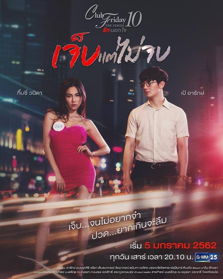 Đây là 2 phim Thái táo bạo về gái làng chơi khiến khán giả giật mình (5)