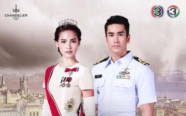 Đây là 3 bộ phim Thái đỉnh nhất năm 2018 lọt top phim châu Á hay nhất (6)
