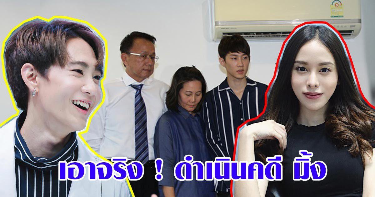 Điểm lại những tin sao Thái hot nhất, gây tranh cãi nhiều nhất 2018 (1)