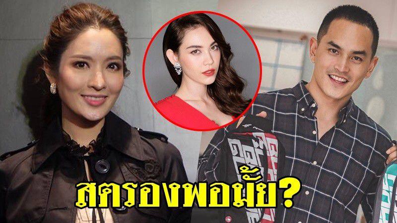 Điểm lại những tin sao Thái hot nhất, gây tranh cãi nhiều nhất 2018 (6)