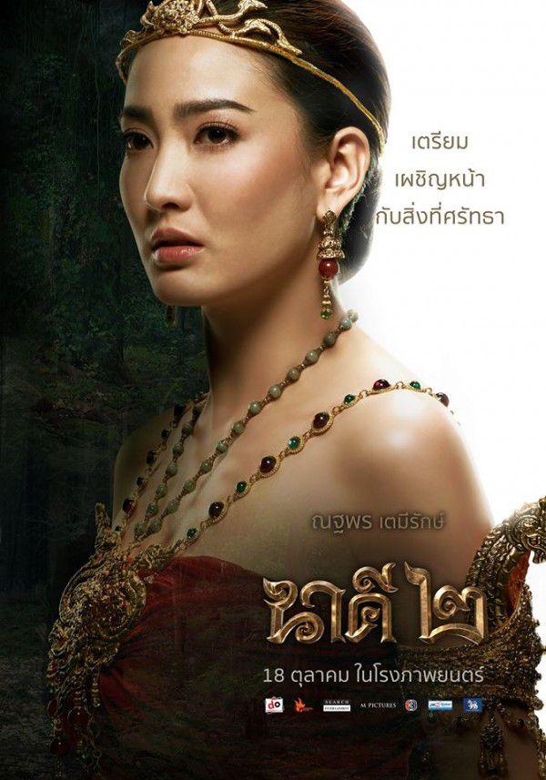 """Phim điện ảnh Thái Lan """"Nakee 2 - Nữ thần rắn 2 sắp cập bến Việt Nam (2)"""
