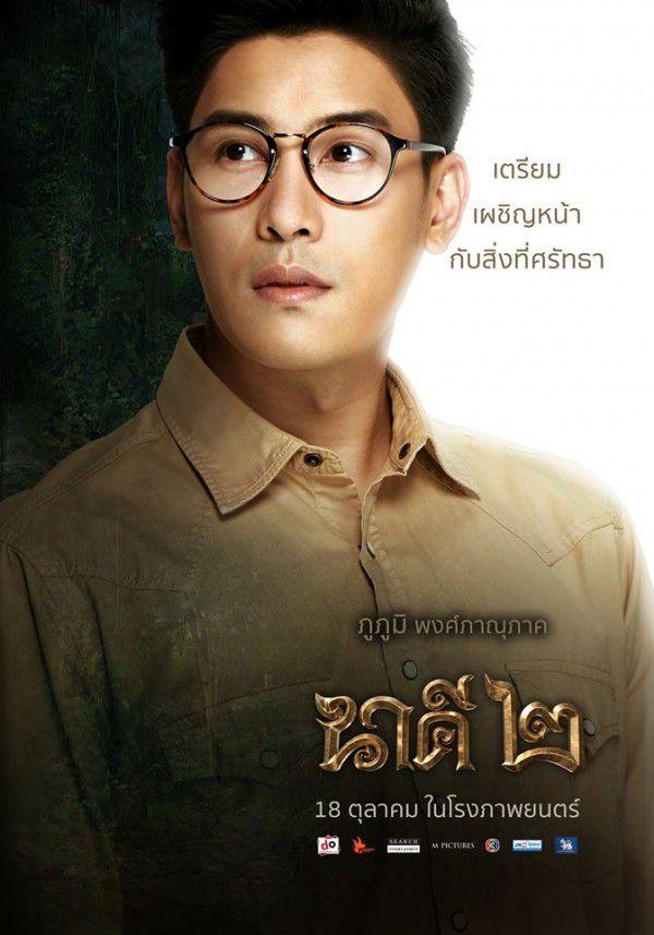 """Phim điện ảnh Thái Lan """"Nakee 2 - Nữ thần rắn 2 sắp cập bến Việt Nam (3)"""