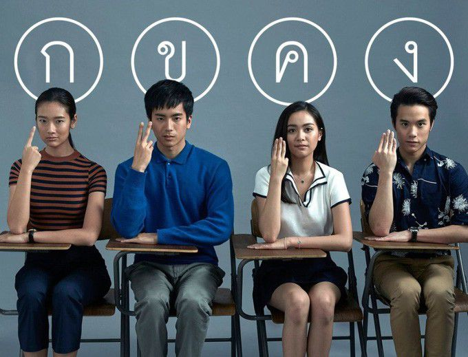 """Phim học đường Thái Lan: Bữa tiệc sắc màu với nghệ thuật """"ăn ngay nói thật"""" (6)"""