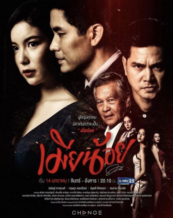 """Phim Mia Noi: Mook Worranit hóa """"Tình Nhân"""" cặp kè dê già có thế lực (1)"""