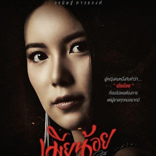 """Phim Mia Noi: Mook Worranit hóa """"Tình Nhân"""" cặp kè dê già có thế lực (2)"""