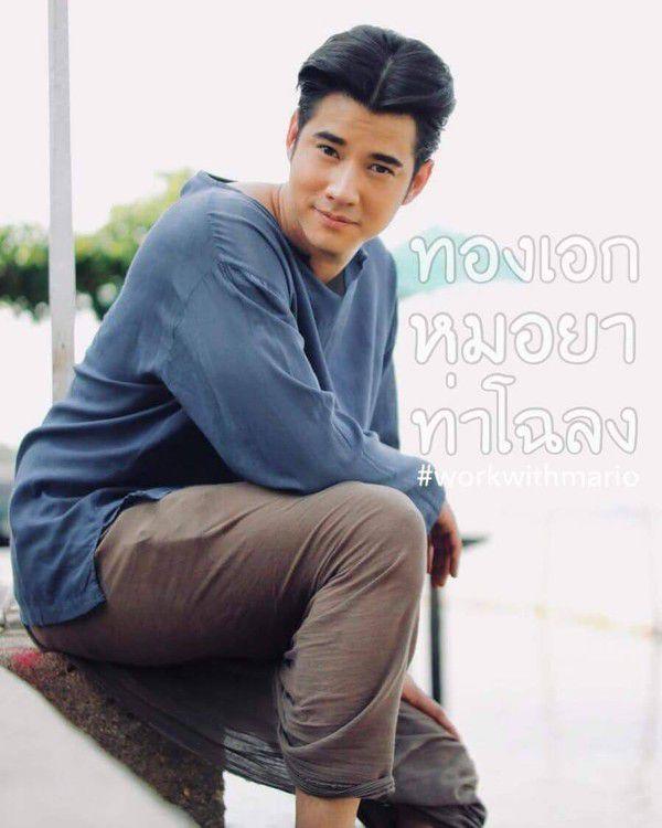 Phim Thầy lang trúng mánh Thái Lan của Mario gây sốt với teaser đầu tiên (2)