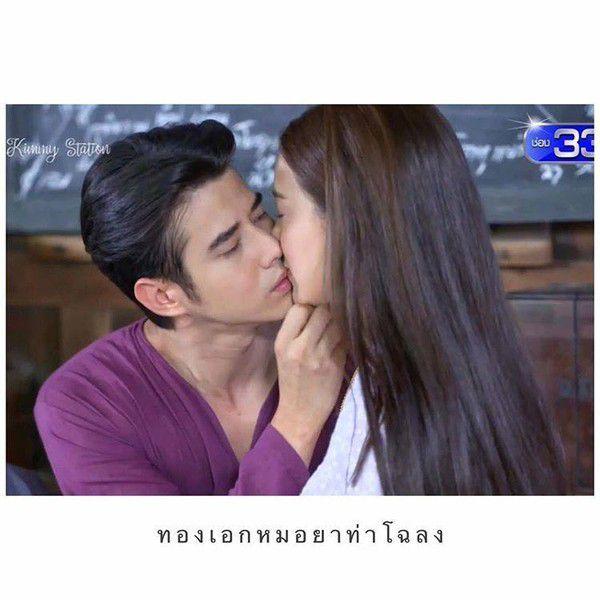 Phim Thầy lang trúng mánh Thái Lan của Mario gây sốt với teaser đầu tiên (6)
