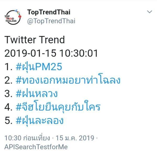 Phim Thầy lang trúng mánh Thái Lan của Mario gây sốt với teaser đầu tiên (8)