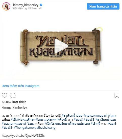 Phim Thầy lang trúng mánh Thái Lan của Mario gây sốt với teaser đầu tiên (9)