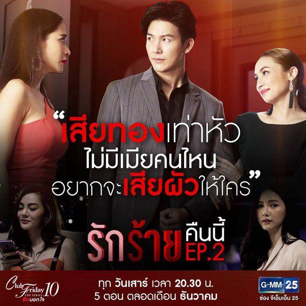 """Push Puttichai: Nam diễn viên """"ngoại tình"""" nhiều nhất của phim Thái Lan (11)"""