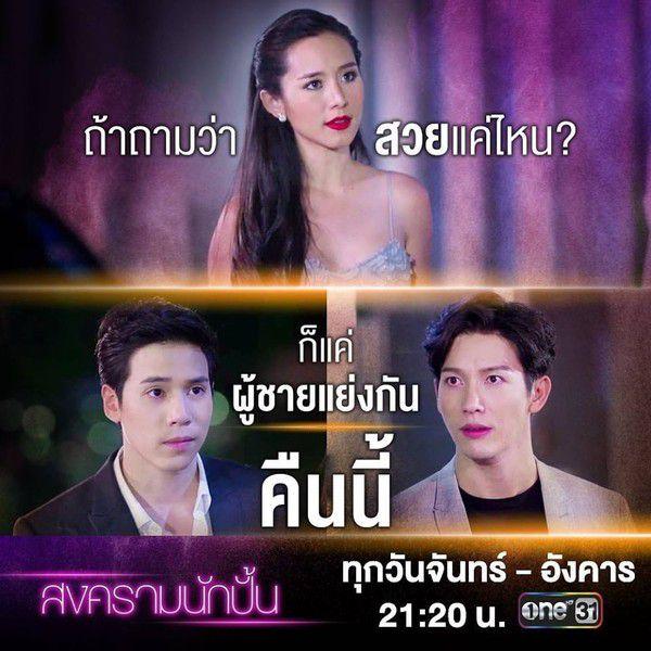 """Push Puttichai: Nam diễn viên """"ngoại tình"""" nhiều nhất của phim Thái Lan (7)"""