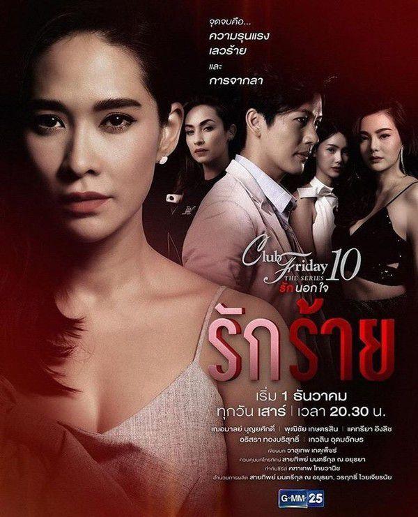 """Push Puttichai: Nam diễn viên """"ngoại tình"""" nhiều nhất của phim Thái Lan (9)"""