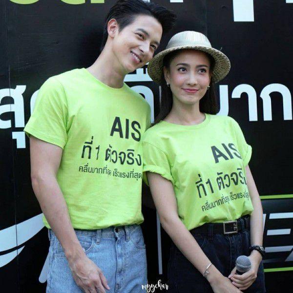 Sự lôi cuốn của quá khứ: Phim mới của cặp đôi James Jirayu và Taew Natapohn (3)