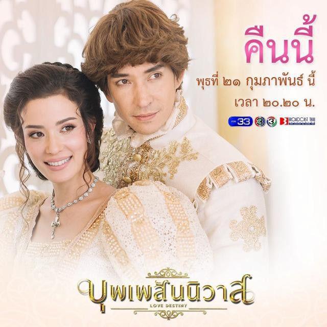 Top 10 nam thần lai của Thái Lan điển trai nhất 2018: Số 1 gây bất ngờ lớn! (1)