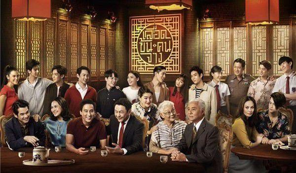 Top 10 phim Thái Lan được xem nhiều và yêu thích nhất năm 2018 (11)