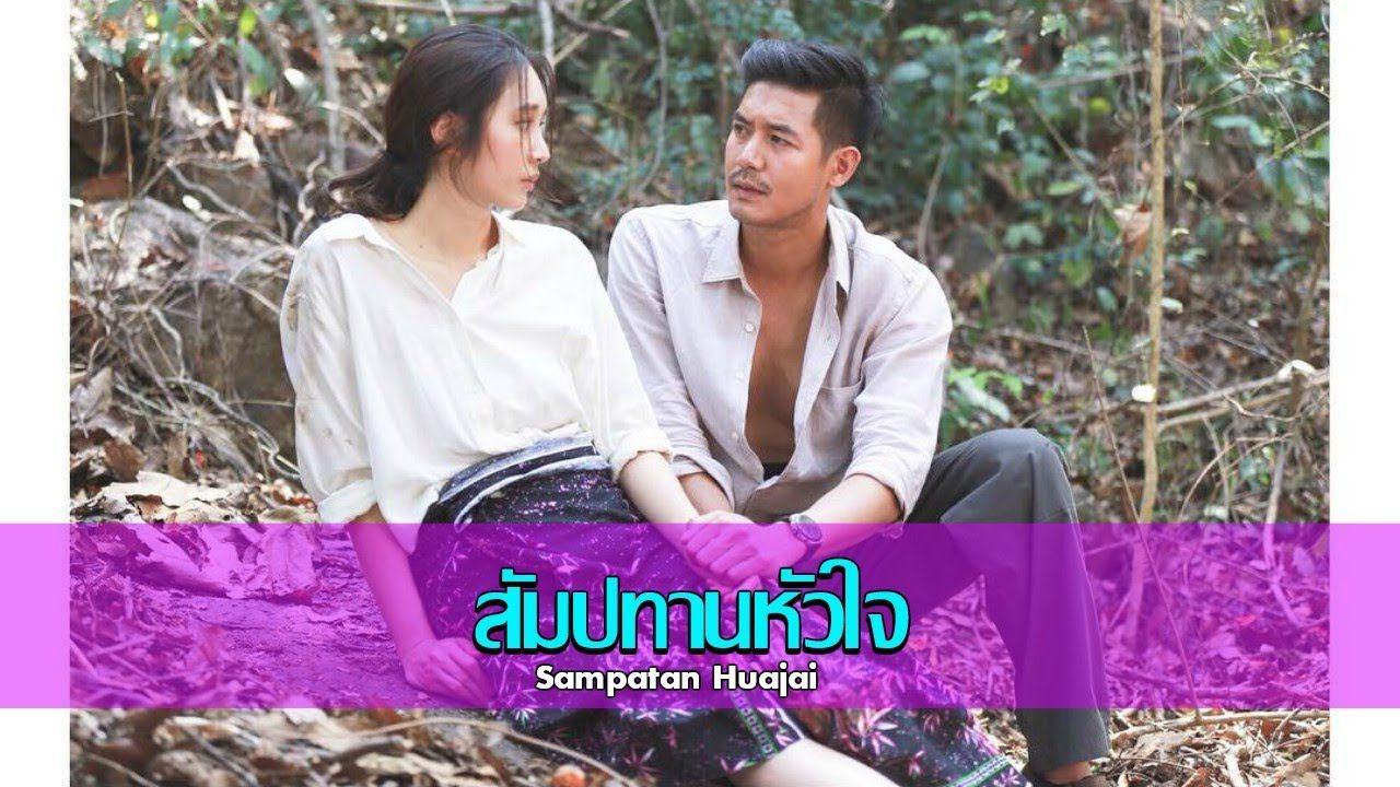 Top 10 phim Thái Lan được xem nhiều và yêu thích nhất năm 2018 (5)