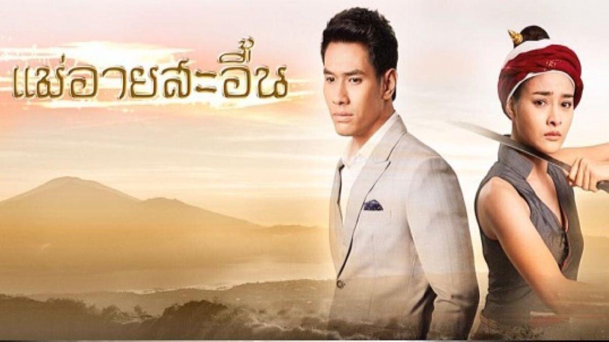 Top 10 phim Thái Lan được xem nhiều và yêu thích nhất năm 2018 (8)