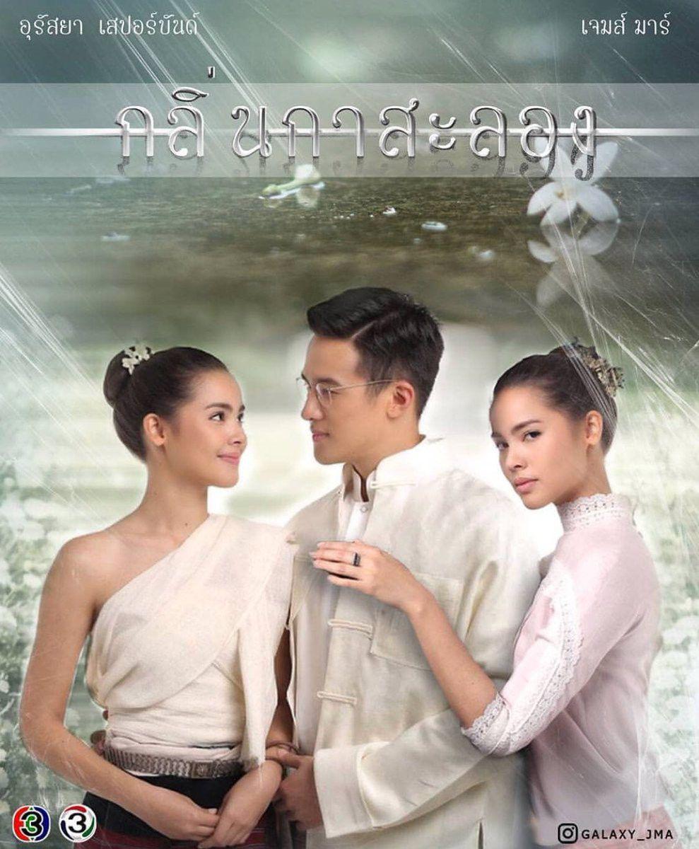 Top 5 phim cổ trang Thái Lan hay ra mắt 2019, mọt đặt gạch phim nào? (7)