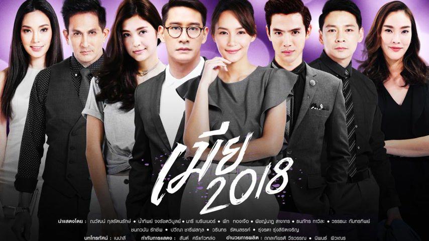 Top những bộ phim Thái hay, hot nhất 2018 của đài One31 HD Thailand (2)