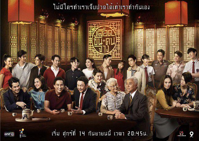 Top những bộ phim Thái hay, hot nhất 2018 của đài One31 HD Thailand (3)