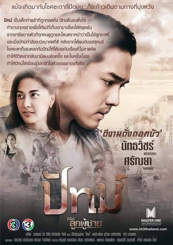 11 phim Thái lên sóng 2019 nửa đầu năm góp mặt trong sự kiện Vic Big 3 (10)