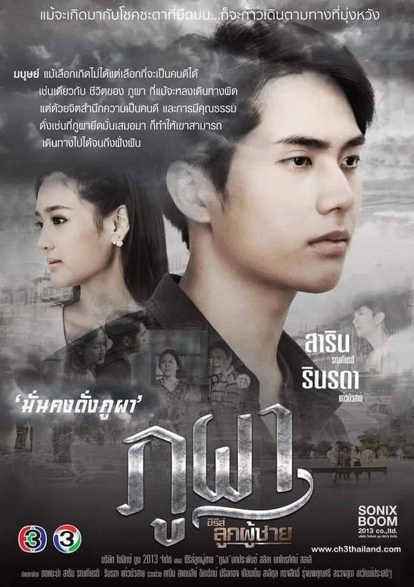 11 phim Thái lên sóng 2019 nửa đầu năm góp mặt trong sự kiện Vic Big 3 (11)