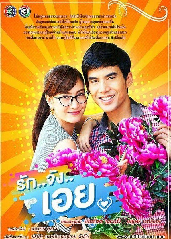11 phim Thái lên sóng 2019 nửa đầu năm góp mặt trong sự kiện Vic Big 3 (14)