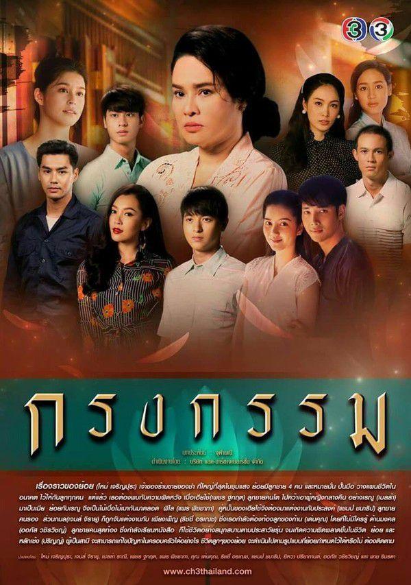 11 phim Thái lên sóng 2019 nửa đầu năm góp mặt trong sự kiện Vic Big 3 (16)