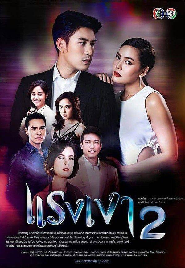 11 phim Thái lên sóng 2019 nửa đầu năm góp mặt trong sự kiện Vic Big 3 (19)