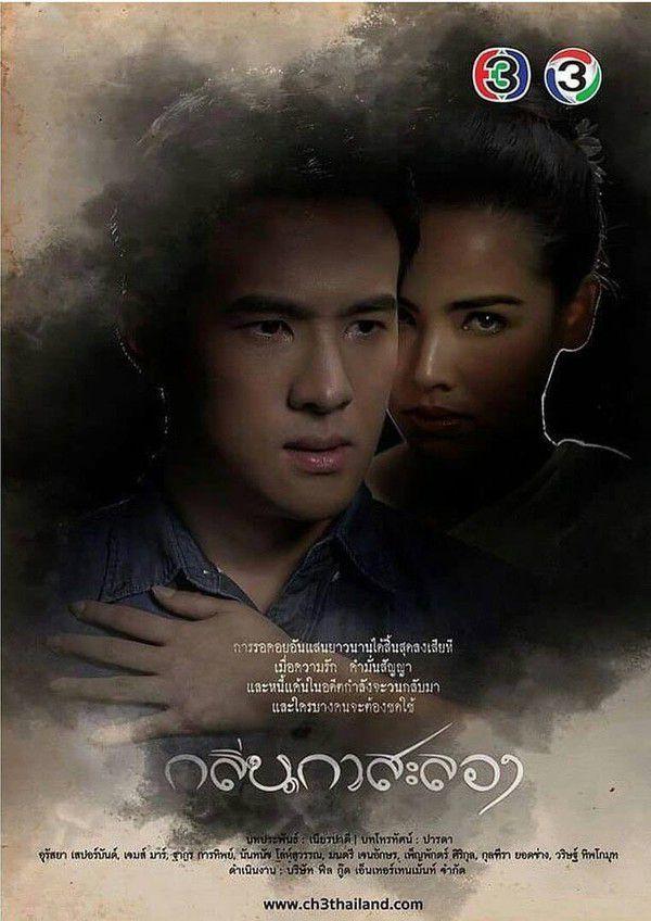 11 phim Thái lên sóng 2019 nửa đầu năm góp mặt trong sự kiện Vic Big 3 (27)