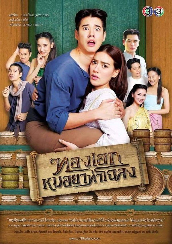11 phim Thái lên sóng 2019 nửa đầu năm góp mặt trong sự kiện Vic Big 3 (8)