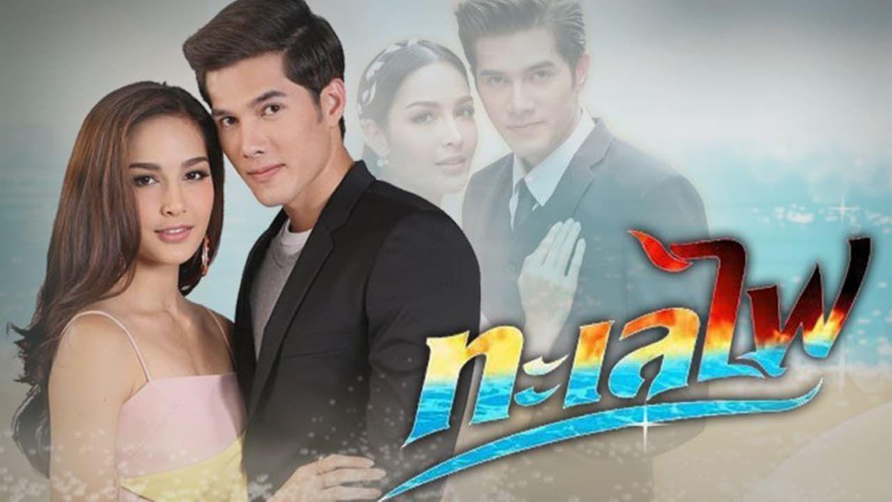 12 bộ phim truyền hình Thái Lan có lượt xem nhiều nhất từ 2015 đến nay (5)