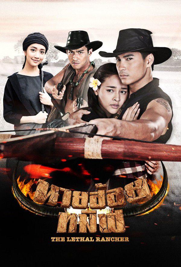 12 bộ phim truyền hình Thái Lan có lượt xem nhiều nhất từ 2015 đến nay (6)
