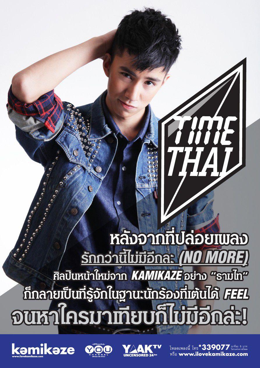 7 nam thần Thái Lan yêu người hơn tuổi bị fan phản đối kịch liệt (21)