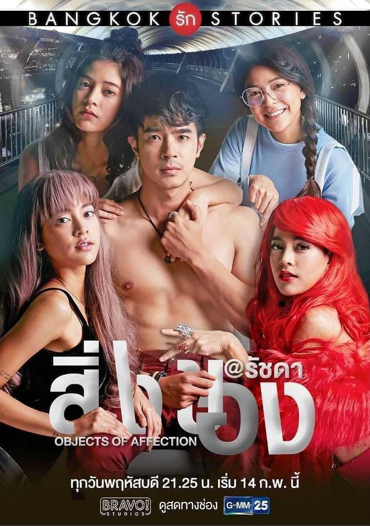 """""""Ác nữ Lee"""" mắc chứng đa nhân cách trong phim Chuyện tình Bangkok 2 (6)"""
