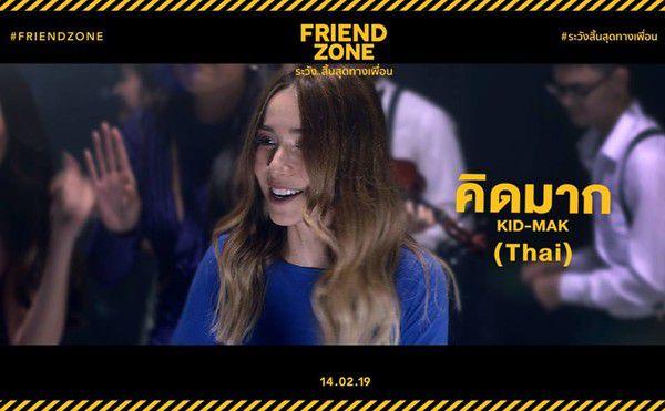 Friend Zone: Bộ phim hài lãng mạn phá đảo doanh thu phòng vé Thái Lan (14)