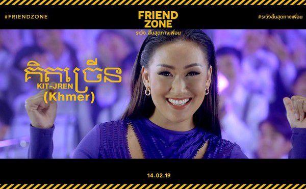 Friend Zone: Bộ phim hài lãng mạn phá đảo doanh thu phòng vé Thái Lan (16)
