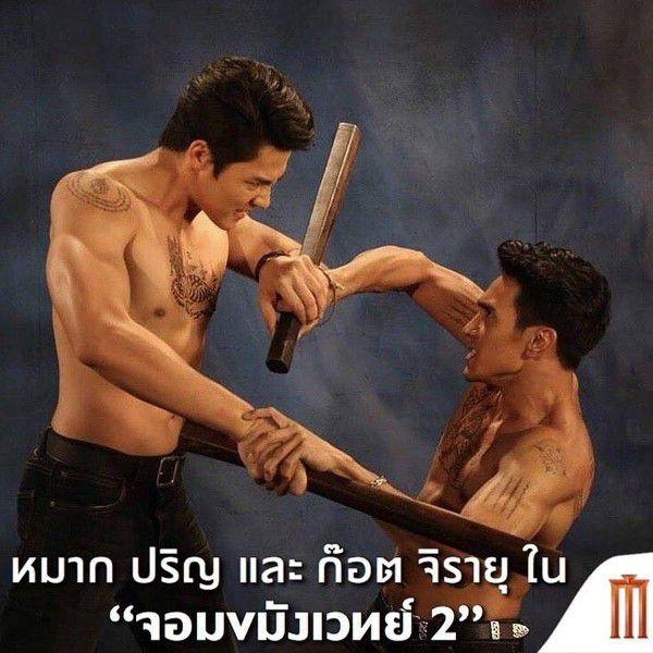 Jom Kha Mung Wej 2: Phim điện ảnh đầu tiên của nam thần Mark Prin (6)