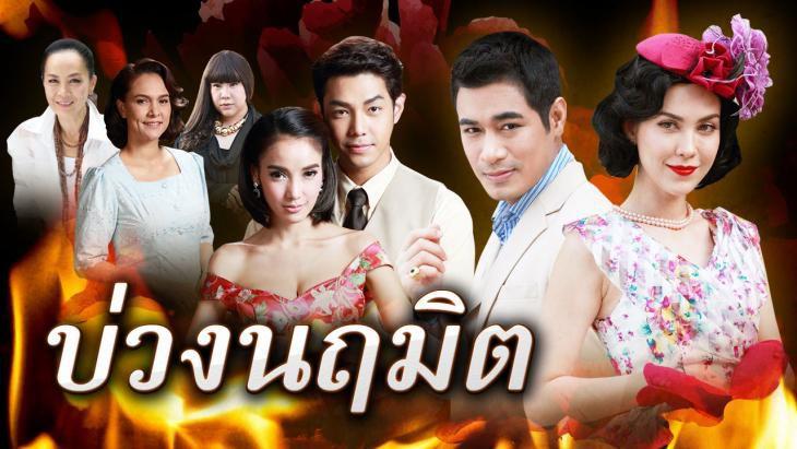Lịch phát sóng và nội dung phim của đài CH3 Thái Lan tháng 1/2019 (1)