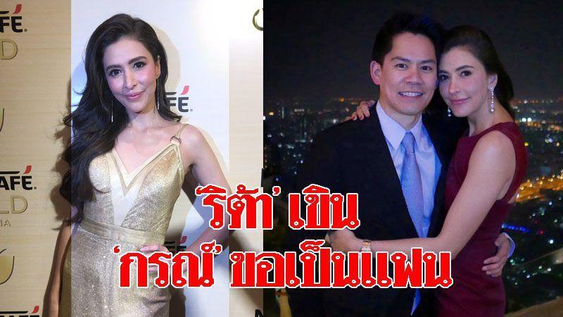 """Loạt mỹ nhân U40 đình đám showbiz Thái chưa chịu """"yên bề gia thất"""" (8)"""