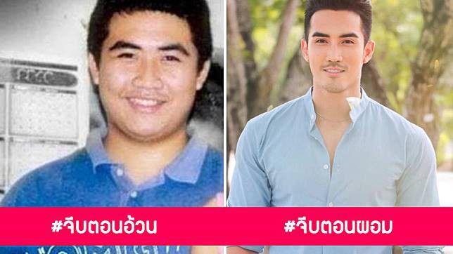 Lột xác ngoạn mục, 6 nam thần Thái trở thành động lực giảm cân cho fan (22)