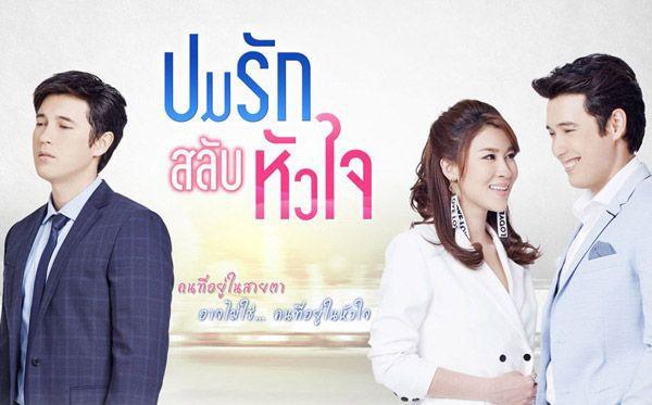 Tổng hợp lịch lên sóng phim Thái tháng 2/2019 của đài CH3, CH7, OneHD ... (11)
